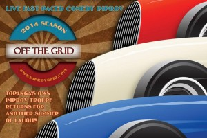 Off the Grid 2014